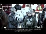 Великолепный век 115 серия анонс kino-az.net Смотреть онлайн фильмы бесплатно